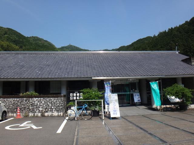 f:id:doroyamada:20190528213349j:image