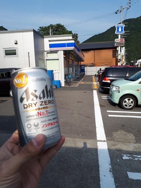 f:id:doroyamada:20190528213715j:image