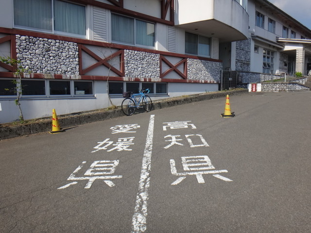 f:id:doroyamada:20190529210320j:image