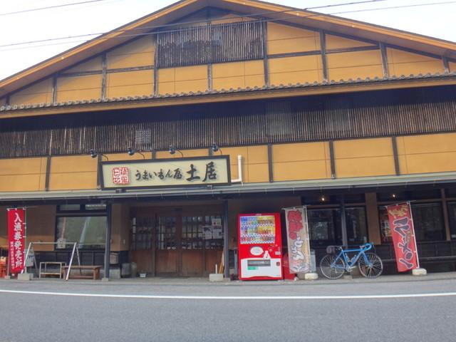 f:id:doroyamada:20190529210404j:image