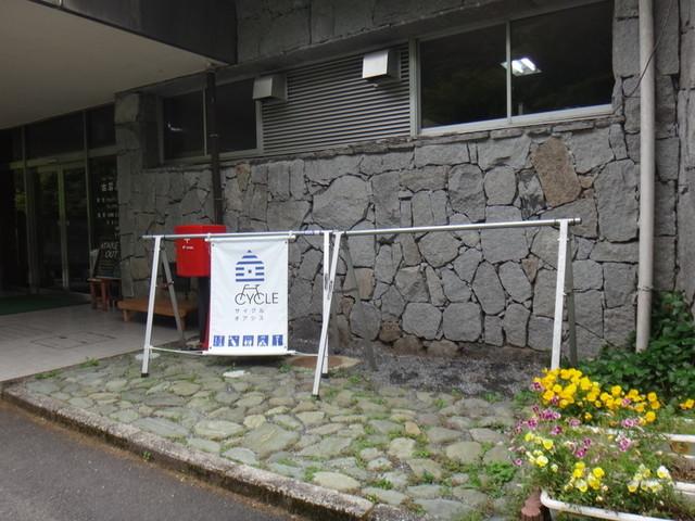 f:id:doroyamada:20190603222237j:image