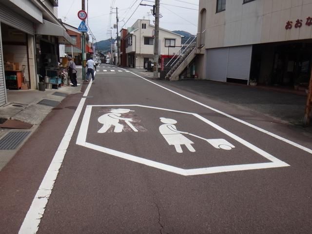 f:id:doroyamada:20190603222253j:image