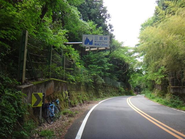 f:id:doroyamada:20190603222303j:image