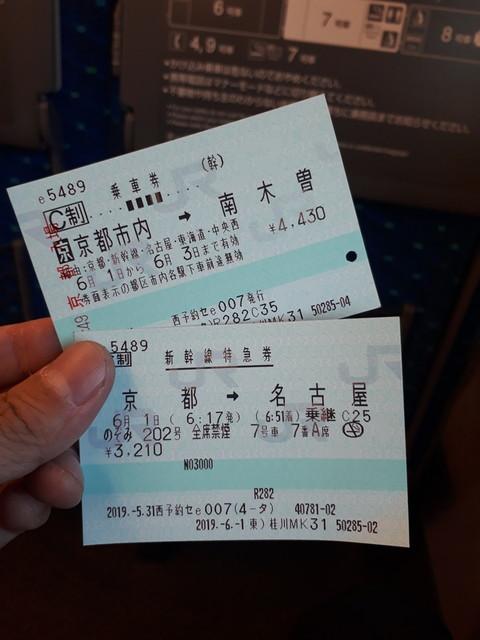 f:id:doroyamada:20190604202345j:image