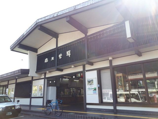 f:id:doroyamada:20190604202353j:image