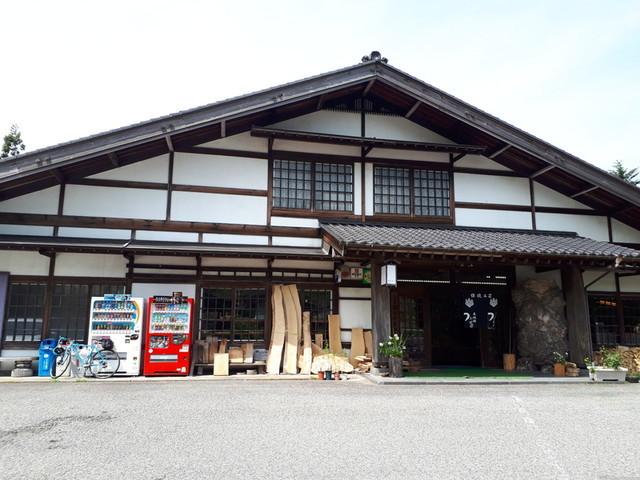 f:id:doroyamada:20190604202359j:image