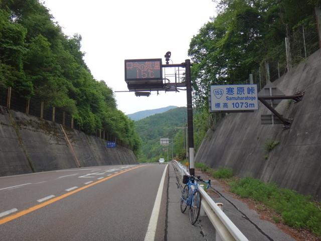 f:id:doroyamada:20190605220826j:image