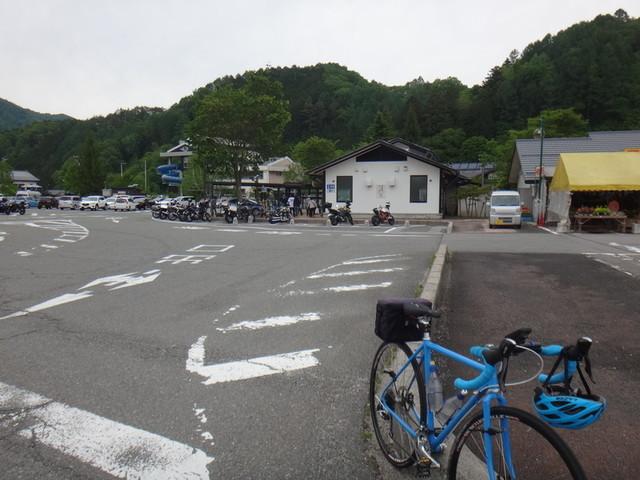 f:id:doroyamada:20190605220835j:image