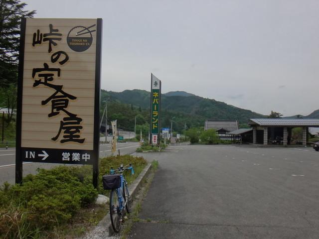 f:id:doroyamada:20190605220840j:image