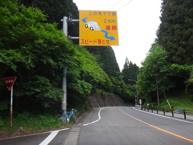 f:id:doroyamada:20190605220857j:image