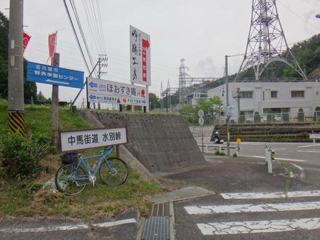 f:id:doroyamada:20190605220908j:image