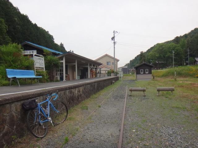 f:id:doroyamada:20190605220937j:image