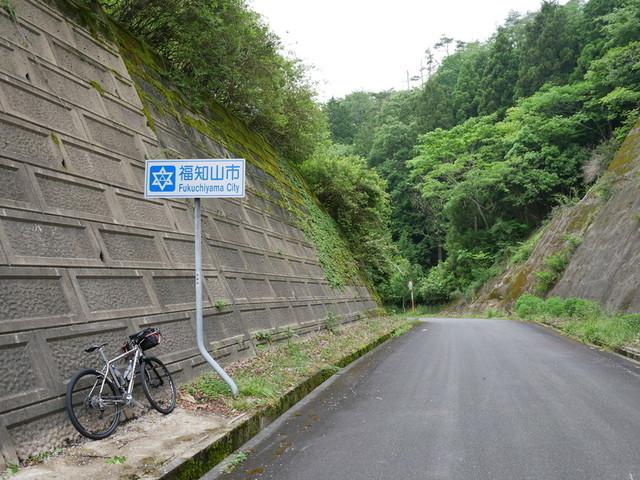 f:id:doroyamada:20190612203126j:image