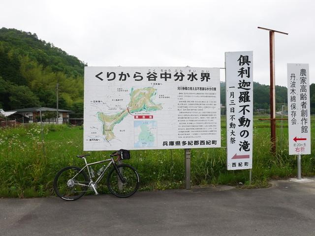 f:id:doroyamada:20190612203150j:image