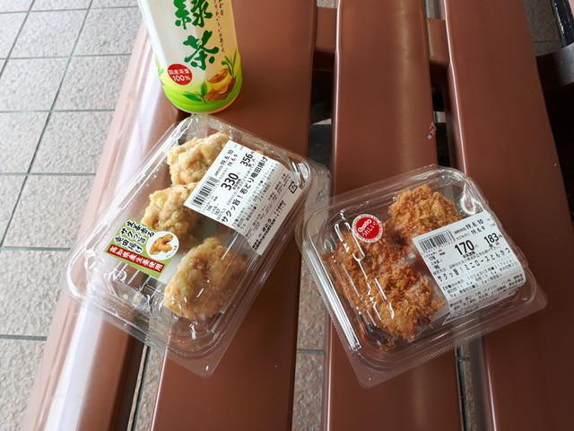 f:id:doroyamada:20190612203343j:image