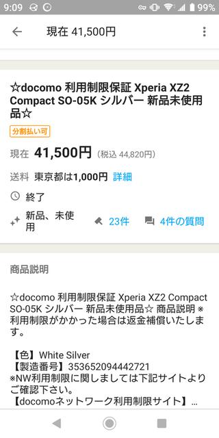 f:id:doroyamada:20190615091301p:image