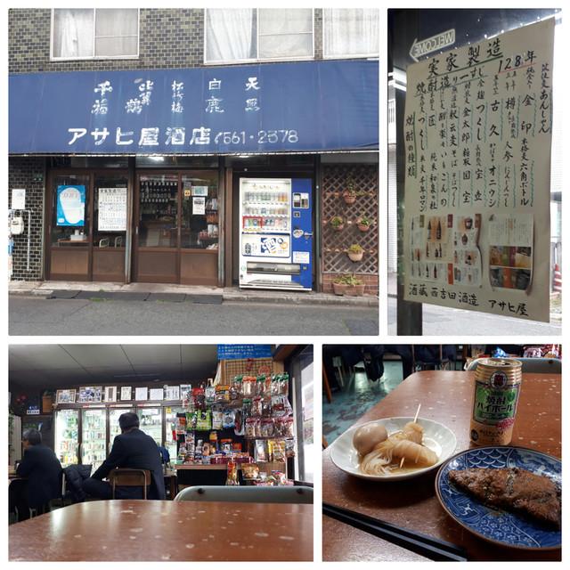 f:id:doroyamada:20190617221234j:image