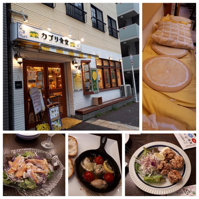 f:id:doroyamada:20190618222537j:image