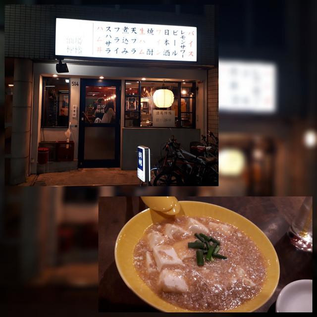 f:id:doroyamada:20190618222548j:image