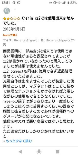 f:id:doroyamada:20190621195855j:image