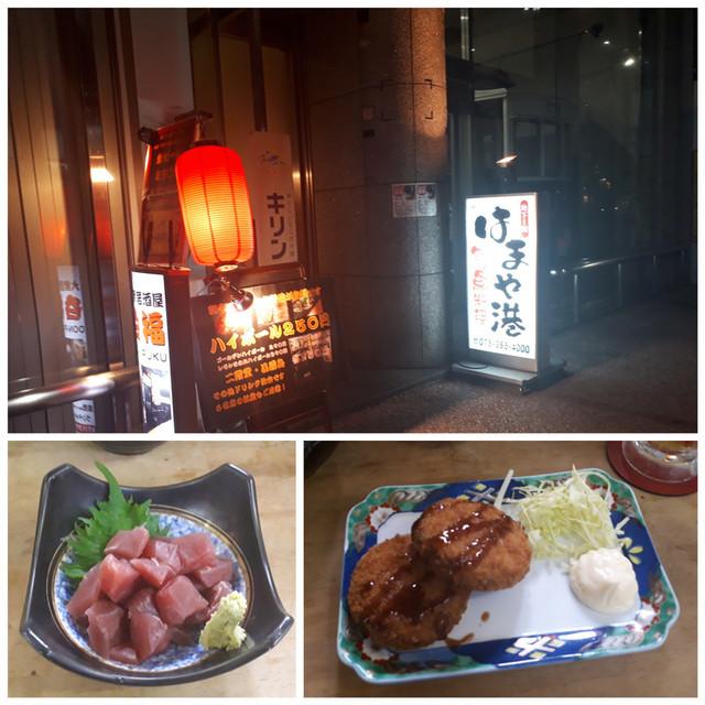 f:id:doroyamada:20190707164922j:image