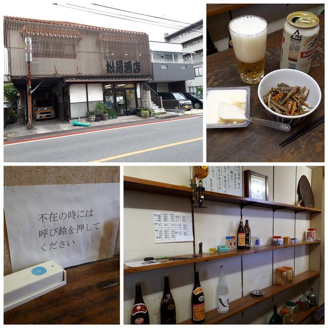 f:id:doroyamada:20190707165711j:image