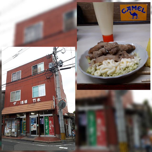 f:id:doroyamada:20190707165715j:image