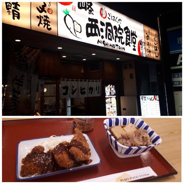 f:id:doroyamada:20190819233640j:image