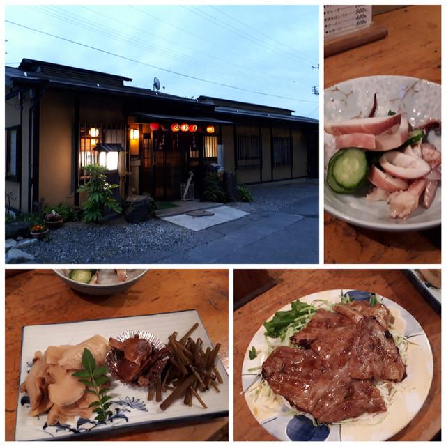 f:id:doroyamada:20190828232344j:image