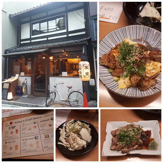 f:id:doroyamada:20190828232946j:image