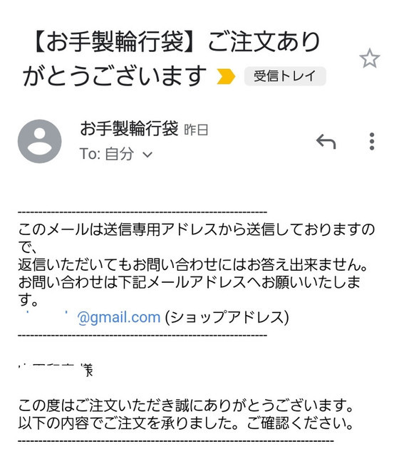 f:id:doroyamada:20190918203425j:image