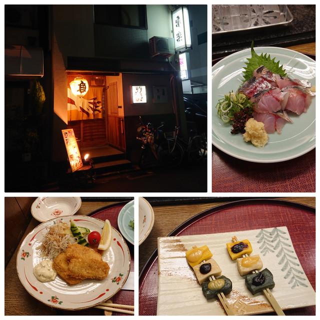 f:id:doroyamada:20190921222921j:image