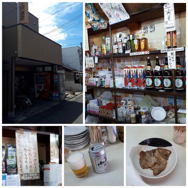 f:id:doroyamada:20190922162351j:image