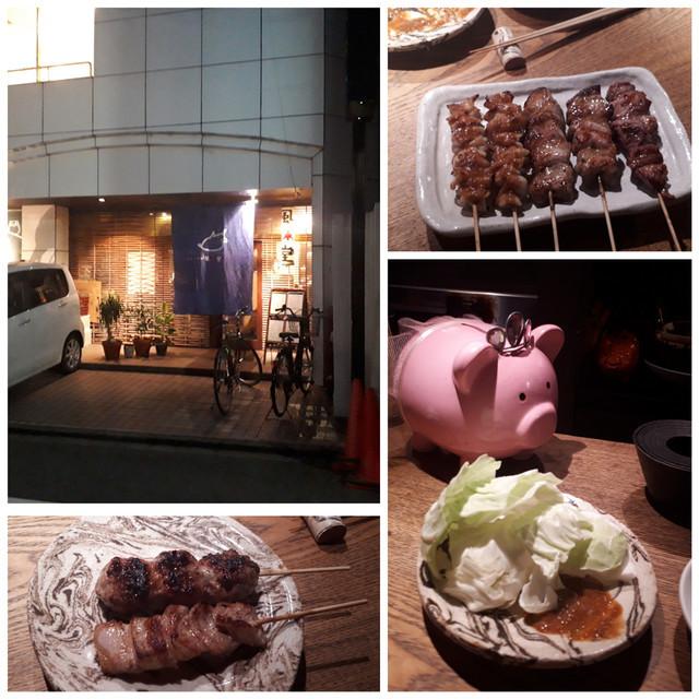 f:id:doroyamada:20190922170853j:image