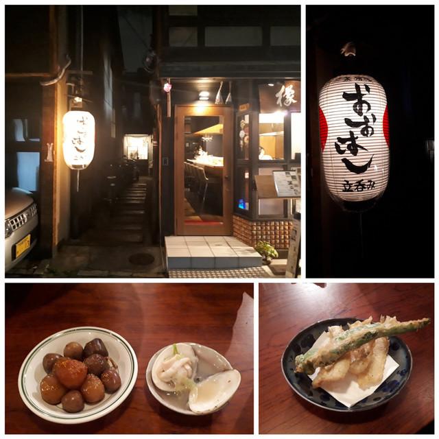 f:id:doroyamada:20190922170859j:image