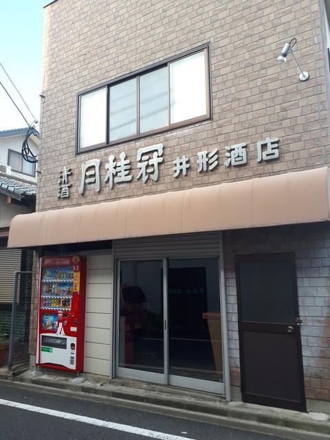 f:id:doroyamada:20190922210218j:image