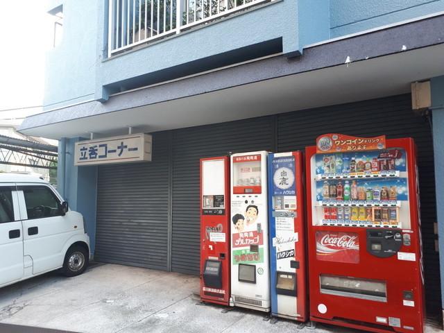 f:id:doroyamada:20190922210224j:image