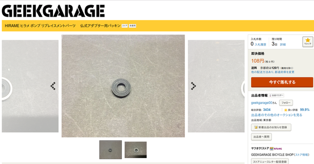 f:id:doroyamada:20190925223049p:image