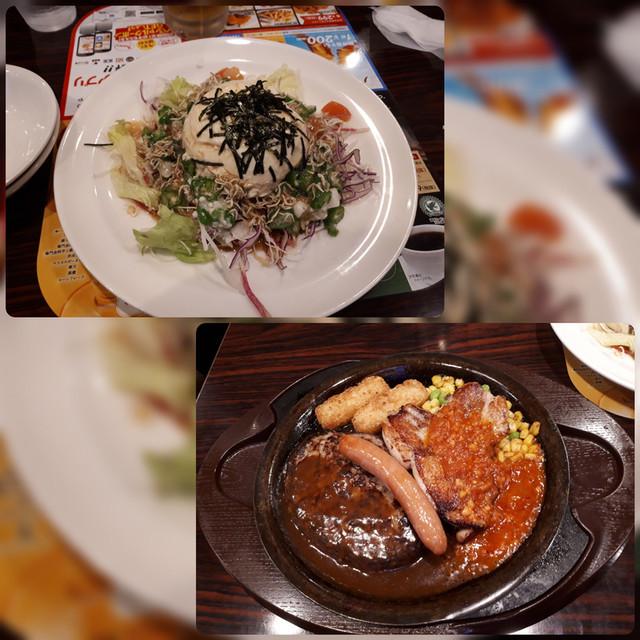 f:id:doroyamada:20190930225853j:image