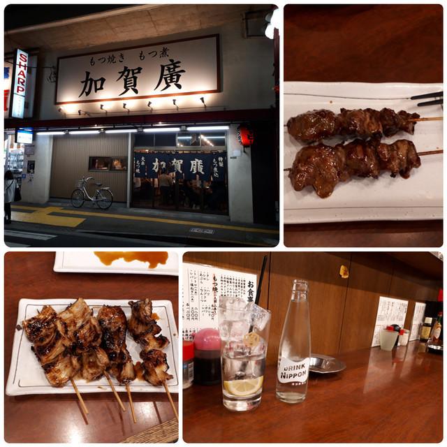f:id:doroyamada:20190930230913j:image