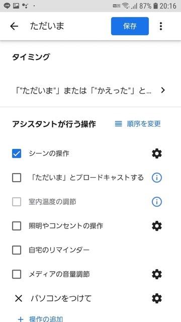 f:id:doroyamada:20191002202954j:image