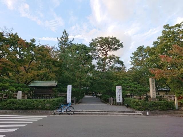 f:id:doroyamada:20191029202456j:image