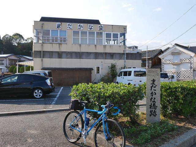 f:id:doroyamada:20191106204108j:image