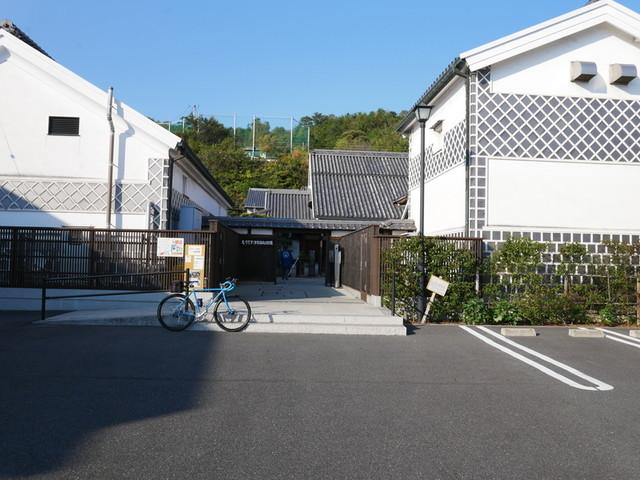 f:id:doroyamada:20191106220712j:image