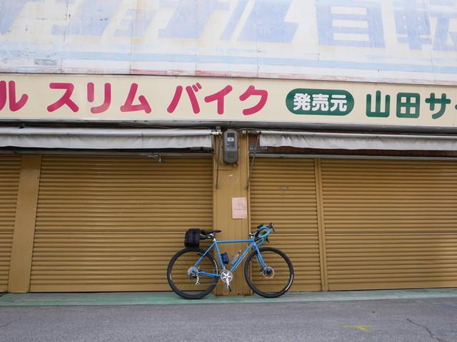f:id:doroyamada:20191110195051j:image