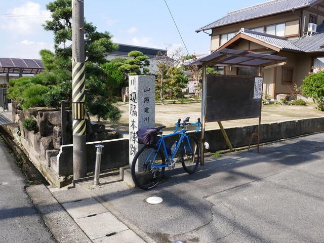 f:id:doroyamada:20191110195108j:image