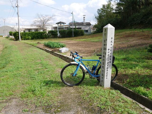 f:id:doroyamada:20191110195118j:image