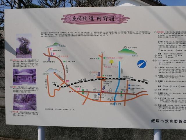 f:id:doroyamada:20191120193730j:image