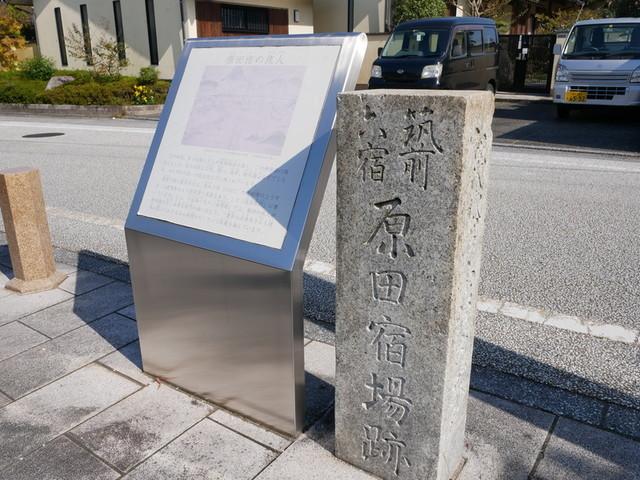 f:id:doroyamada:20191120200125j:image