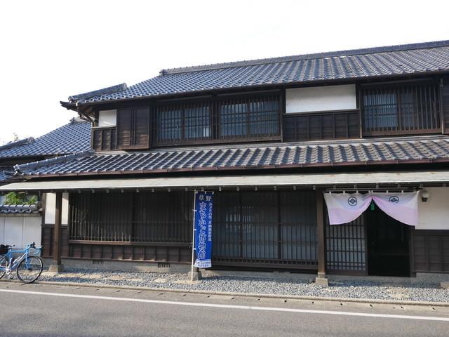 f:id:doroyamada:20191120200650j:image